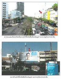 อาคารพาณิชย์หลุดจำนอง ธ.ธนาคารกรุงไทย กรุงเทพมหานคร ธนบุรี บุคคโล