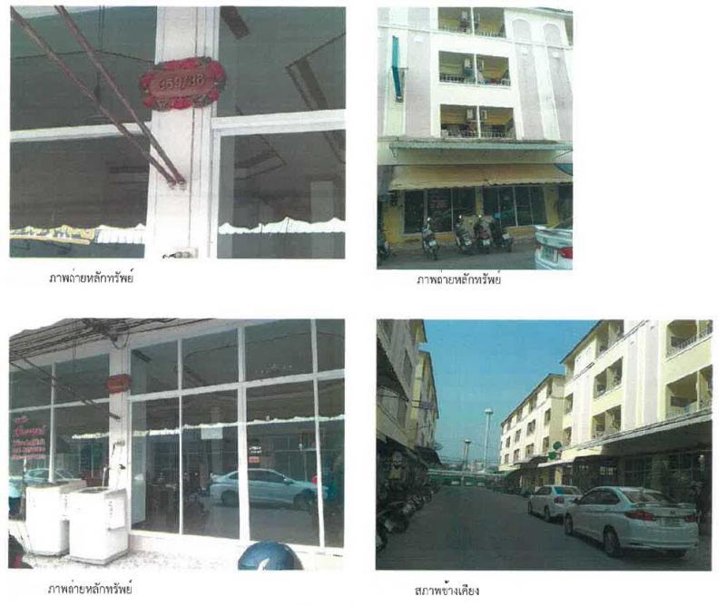 อาคารพาณิชย์หลุดจำนอง ธ.ธนาคารกรุงไทย พิษณุโลก เมืองพิษณุโลก ท่าโพธิ์