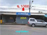 ตึกแถวหลุดจำนอง ธ.ธนาคารกรุงไทย นครศรีธรรมราช สิชล สิชล