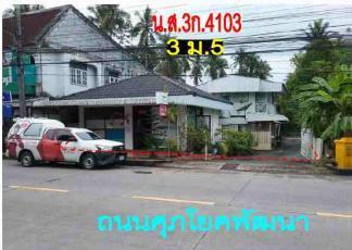 ที่ดินพร้อมสิ่งปลูกสร้างหลุดจำนอง ธ.ธนาคารกรุงไทย นครศรีธรรมราช สิชล สิชล