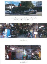 ที่ดินพร้อมสิ่งปลูกสร้างหลุดจำนอง ธ.ธนาคารกรุงไทย ชัยภูมิ บำเหน็จณรงค์ บ้านเพชร