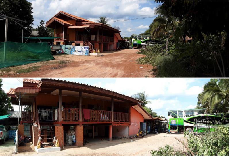 ที่ดินพร้อมสิ่งปลูกสร้างหลุดจำนอง ธ.ธนาคารกรุงไทย อุดรธานี วังสามหมอ วังสามหมอ