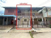 ทาวน์เฮ้าส์หลุดจำนอง ธ.ธนาคารกรุงไทย ขอนแก่น เมืองขอนแก่น บ้านเป็ด