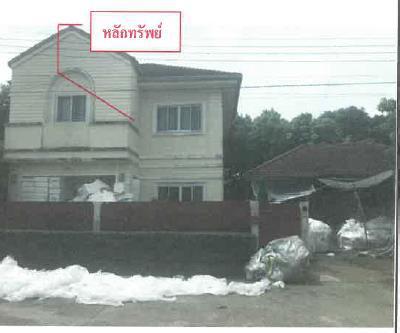 ที่ดินพร้อมสิ่งปลูกสร้างหลุดจำนอง ธ.ธนาคารกรุงไทย สุราษฎร์ธานี เมืองสุราษฎร์ธานี มะขามเตี้ย