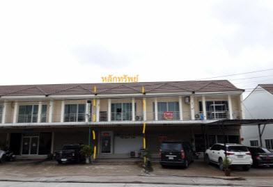 อาคารพาณิชย์หลุดจำนอง ธ.ธนาคารกรุงไทย ชลบุรี ศรีราชา ทุ่งสุขลา
