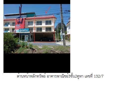 อาคารพาณิชย์หลุดจำนอง ธ.ธนาคารกรุงไทย กระบี่ อ่าวลึก อ่าวลึกเหนือ