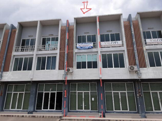 อาคารพาณิชย์หลุดจำนอง ธ.ธนาคารกรุงไทย ระยอง ปลวกแดง แม่น้ำคู้