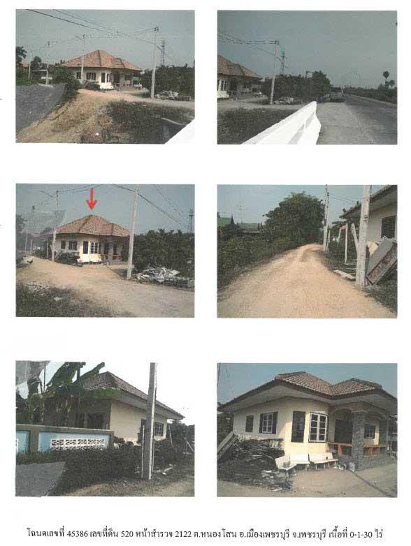 บ้านเดี่ยวหลุดจำนอง ธ.ธนาคารกรุงไทย เพชรบุรี เมืองเพชรบุรี หนองโสน