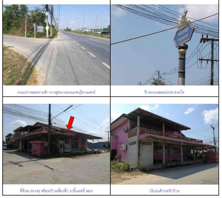บ้านเดี่ยวหลุดจำนอง ธ.ธนาคารกรุงไทย สงขลา บางกล่ำ ท่าช้าง