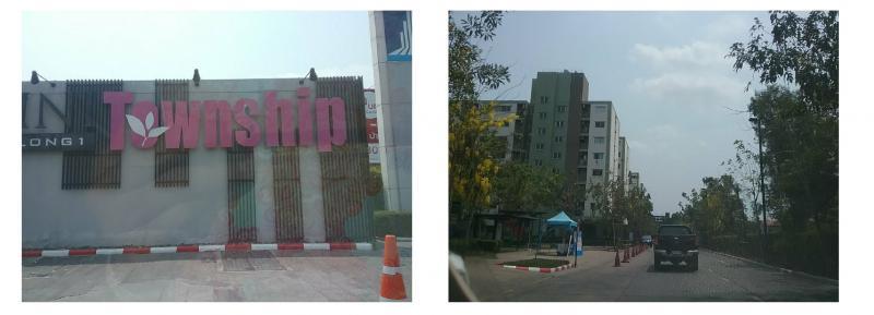 คอนโดมิเนียม/อาคารชุดหลุดจำนอง ธ.ธนาคารกรุงไทย ปทุมธานี ธัญบุรี ประชาธิปัตย์