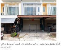 อาคารพาณิชย์หลุดจำนอง ธ.ธนาคารกรุงไทย พังงา ตะกั่วป่า คึกคัก