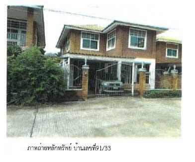 บ้านเดี่ยวหลุดจำนอง ธ.ธนาคารกรุงไทย พิษณุโลก เมืองพิษณุโลก พลายชุมพล