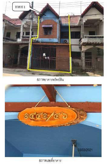 ทาวน์เฮ้าส์หลุดจำนอง ธ.ธนาคารกรุงไทย กำแพงเพชร ขาณุวรลักษบุรี สลกบาตร