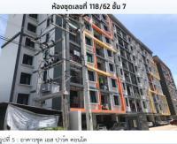 คอนโดมิเนียม/อาคารชุดหลุดจำนอง ธ.ธนาคารกรุงไทย ชลบุรี เมืองชลบุรี หนองไม้แดง