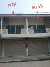 อาคารพาณิชย์หลุดจำนอง ธ.ธนาคารกรุงไทย เชียงใหม่ สันกำแพง สันกำแพง