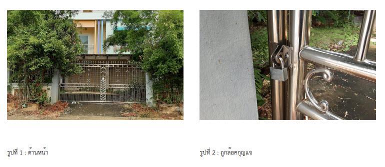 ที่ดินพร้อมสิ่งปลูกสร้างหลุดจำนอง ธ.ธนาคารกรุงไทย ตาก แม่สอด แม่สอด