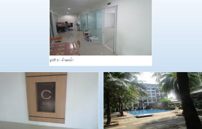 คอนโดมิเนียม/อาคารชุดหลุดจำนอง ธ.ธนาคารกรุงไทย ชลบุรี สัตหีบ บางเสร่