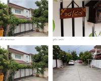 บ้านเดี่ยวหลุดจำนอง ธ.ธนาคารกรุงไทย นนทบุรี ไทรน้อย ไทรน้อย
