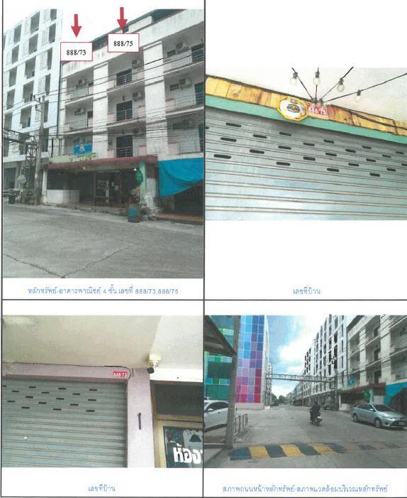 อาคารพาณิชย์หลุดจำนอง ธ.ธนาคารกรุงไทย สงขลา สะเดา สำนักขาม