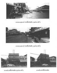 อาคารพาณิชย์หลุดจำนอง ธ.ธนาคารกรุงไทย ยะลา เบตง เบตง