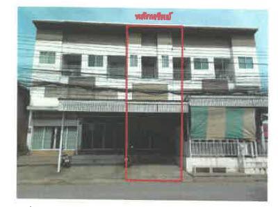 อาคารพาณิชย์หลุดจำนอง ธ.ธนาคารกรุงไทย นครราชสีมา เมืองนครราชสีมา จอหอ