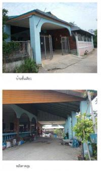ที่ดินพร้อมสิ่งปลูกสร้างหลุดจำนอง ธ.ธนาคารกรุงไทย ราชบุรี บ้านโป่ง คุ้งพยอม