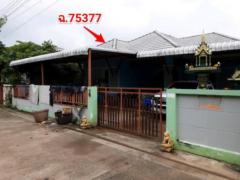 บ้านเดี่ยวหลุดจำนอง ธ.ธนาคารกรุงไทย นครราชสีมา ปักธงชัย เมืองปัก