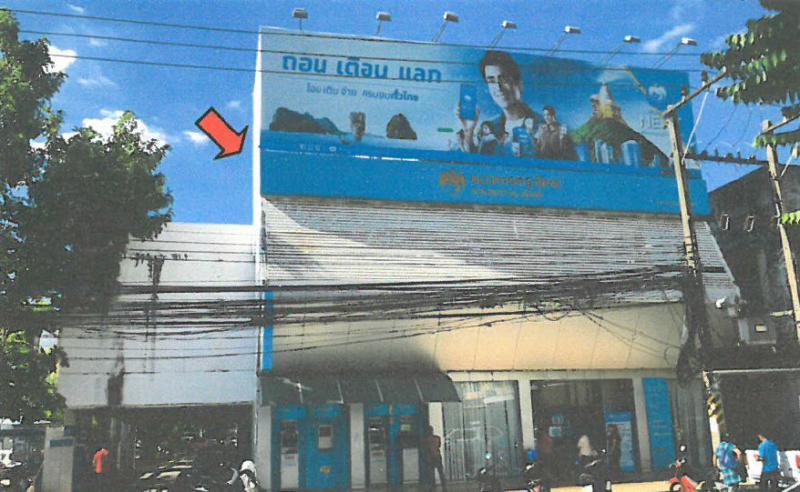 อาคารพาณิชย์หลุดจำนอง ธ.ธนาคารกรุงไทย อุดรธานี เมืองอุดรธานี หมากแข้ง
