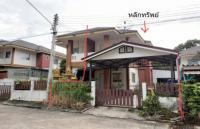 บ้านแฝดหลุดจำนอง ธ.ธนาคารกรุงไทย ชลบุรี ศรีราชา บ่อวิน