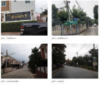 ทาวน์เฮ้าส์หลุดจำนอง ธ.ธนาคารกรุงไทย นนทบุรี เมืองนนทบุรี บางรักน้อย