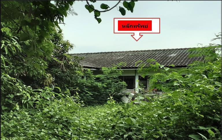 บ้านเดี่ยวหลุดจำนอง ธ.ธนาคารกรุงไทย ขอนแก่น เมืองขอนแก่น ในเมือง