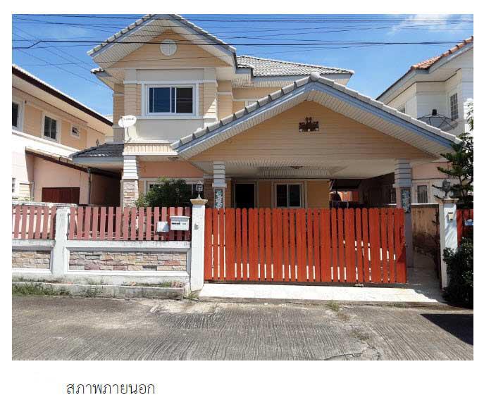 บ้านเดี่ยวหลุดจำนอง ธ.ธนาคารกรุงไทย เพชรบูรณ์ เมืองเพชรบูรณ์ ชอนไพร