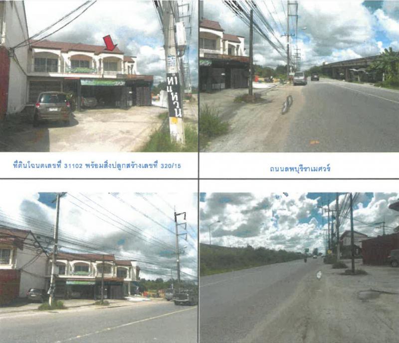อาคารพาณิชย์หลุดจำนอง ธ.ธนาคารกรุงไทย สงขลา บางกล่ำ ท่าช้าง