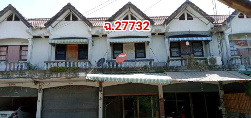 ทาวน์เฮ้าส์หลุดจำนอง ธ.ธนาคารกรุงไทย ขอนแก่น บ้านไผ่ ในเมือง