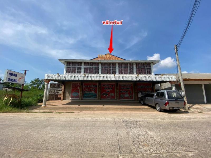 บ้านเดี่ยวหลุดจำนอง ธ.ธนาคารกรุงไทย ขอนแก่น เมืองขอนแก่น พระลับ