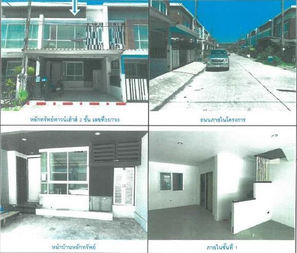 ทาวน์เฮ้าส์หลุดจำนอง ธ.ธนาคารกรุงไทย ภูเก็ต เมืองภูเก็ต เกาะแก้ว
