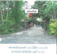 บ้านเดี่ยวหลุดจำนอง ธ.ธนาคารกรุงไทย สุราษฎร์ธานี ดอนสัก ดอนสัก