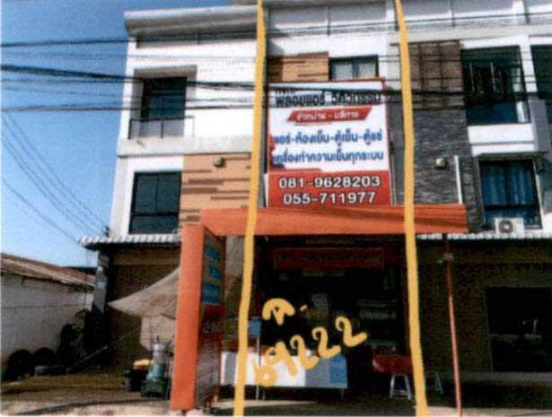 อาคารพาณิชย์หลุดจำนอง ธ.ธนาคารกรุงไทย กำแพงเพชร เมืองกำแพงเพชร ในเมือง