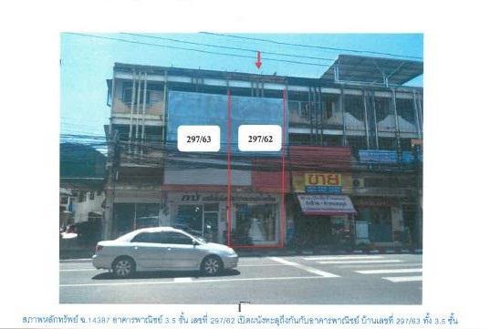 อาคารพาณิชย์หลุดจำนอง ธ.ธนาคารกรุงไทย สุราษฎร์ธานี เมืองสุราษฎร์ธานี ตลาด