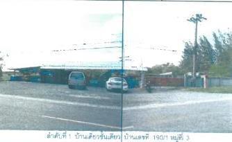 ที่ดินพร้อมสิ่งปลูกสร้างหลุดจำนอง ธ.ธนาคารกรุงไทย สุราษฎร์ธานี กาญจนดิษฐ์ พลายวาส