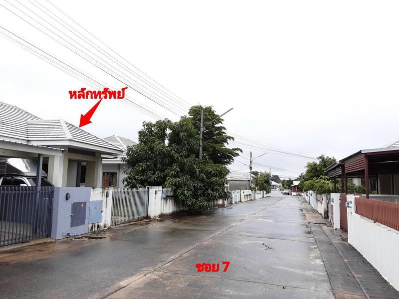 บ้านเดี่ยวหลุดจำนอง ธ.ธนาคารกรุงไทย นครราชสีมา เมืองนครราชสีมา หนองบัวศาลา