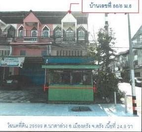 อาคารพาณิชย์หลุดจำนอง ธ.ธนาคารกรุงไทย ตรัง เมืองตรัง นาตาล่วง