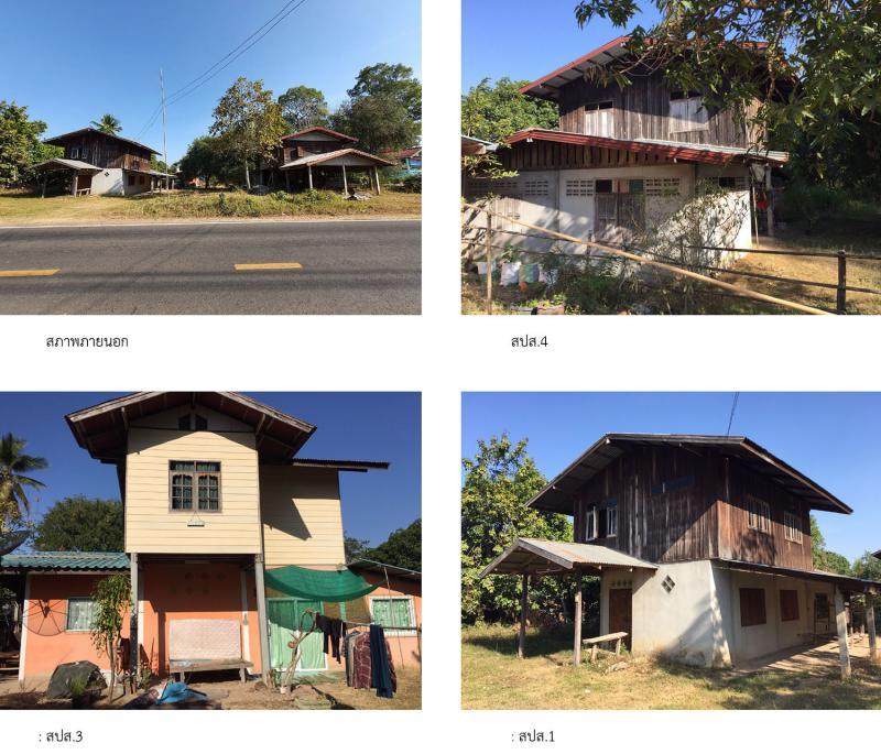ที่ดินพร้อมสิ่งปลูกสร้างหลุดจำนอง ธ.ธนาคารกรุงไทย อุบลราชธานี ดอนมดแดง เหล่าแดง