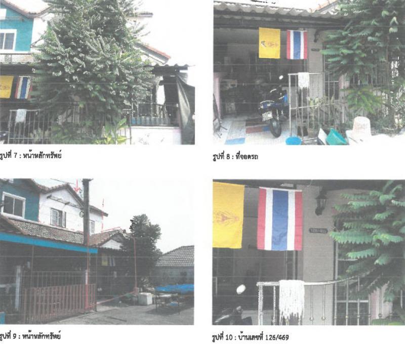 ทาวน์เฮ้าส์หลุดจำนอง ธ.ธนาคารกรุงไทย ชลบุรี ศรีราชา สุรศักดิ์