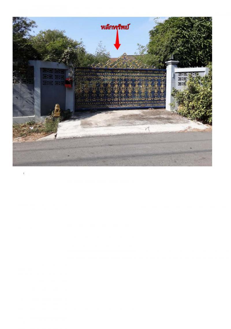 บ้านเดี่ยวหลุดจำนอง ธ.ธนาคารกรุงไทย นครราชสีมา เมืองนครราชสีมา หัวทะเล