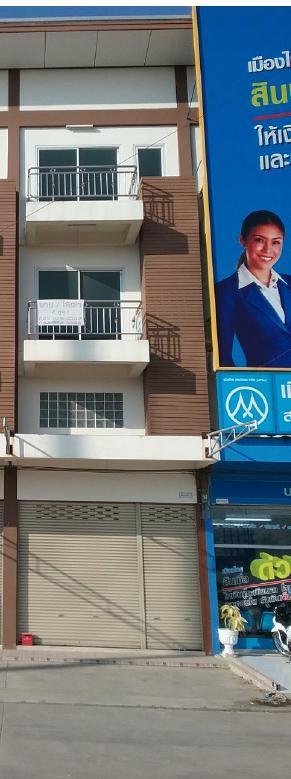 อาคารพาณิชย์หลุดจำนอง ธ.ธนาคารกรุงไทย นนทบุรี ไทรน้อย คลองขวาง