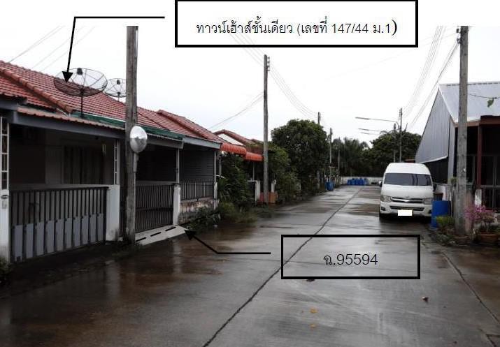 ทาวน์เฮ้าส์หลุดจำนอง ธ.ธนาคารกรุงไทย ตรัง เมืองตรัง บ้านควน