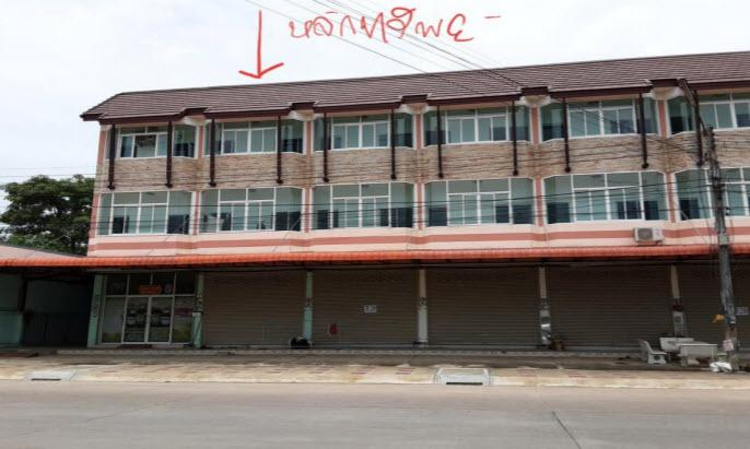 อาคารพาณิชย์หลุดจำนอง ธ.ธนาคารกรุงไทย ชลบุรี กิ่งเกาะจันทร์ ท่าบุญมี