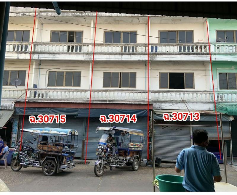 อาคารพาณิชย์หลุดจำนอง ธ.ธนาคารกรุงไทย มุกดาหาร เมืองมุกดาหาร มุกดาหาร