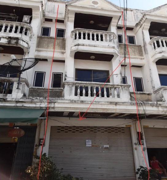 อาคารพาณิชย์หลุดจำนอง ธ.ธนาคารกรุงไทย ชลบุรี ศรีราชา หนองขาม